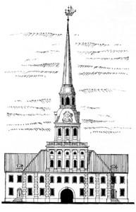 Адмиралтейство. проект реконструкции арх. И. Коробова 1730-е гг.