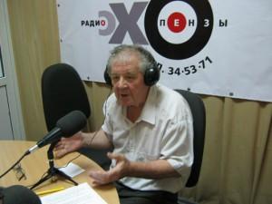 радио эхо Пензы 21 июля 2016