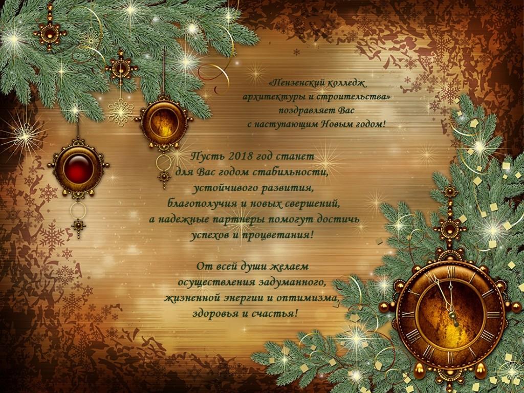 Holidays_Christmas_Clock_456454