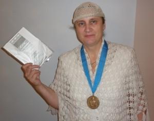 Лапшина медаль