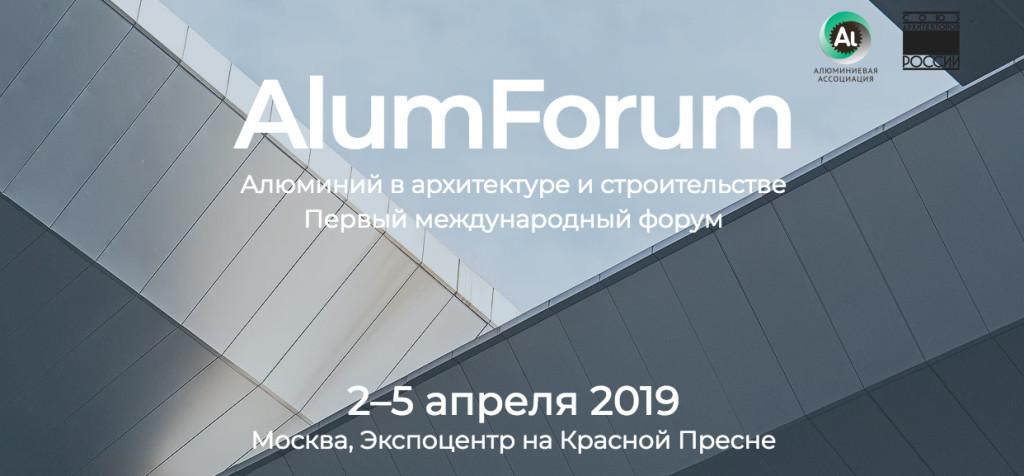AlumForum-banner