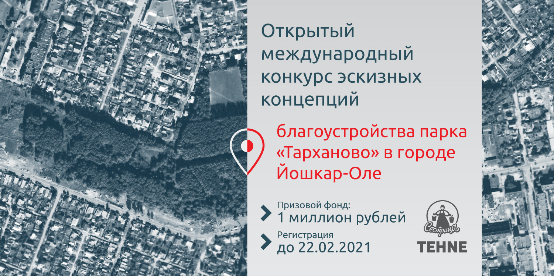 web-banner-2-1-ru